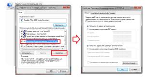 nastroika-tp-link-tl-wr741nd-L2TP-Windows-7-2