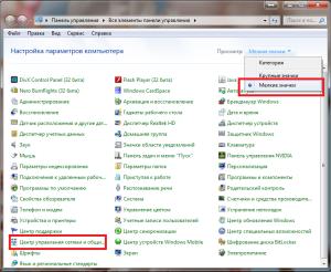 nastroika-tp-link-tl-wr741nd-Windows-7-1