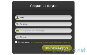 форма HTML